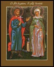26 август – Честит имен ден на Адриан и Наталия