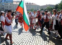 Честваме 105 години от обявяването на Независимостта на България