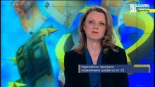 Кремена Транакиева, мениджър Европейски фондове към ОБК, с коментар за разликата между оперативните програми и европейските средства управлявани директно от ЕК