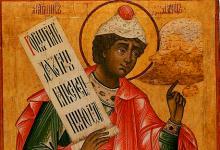 Честит празник на тези, които носят името Данаил, Данаила, Данко, Даниел, Даниела, Дана, Дани