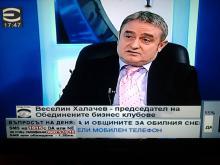 ОБК и ТВ ЕВРОПА