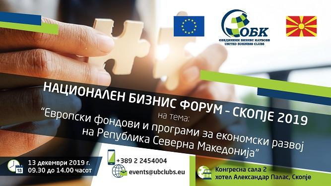 FB cover_biznis forum (2)