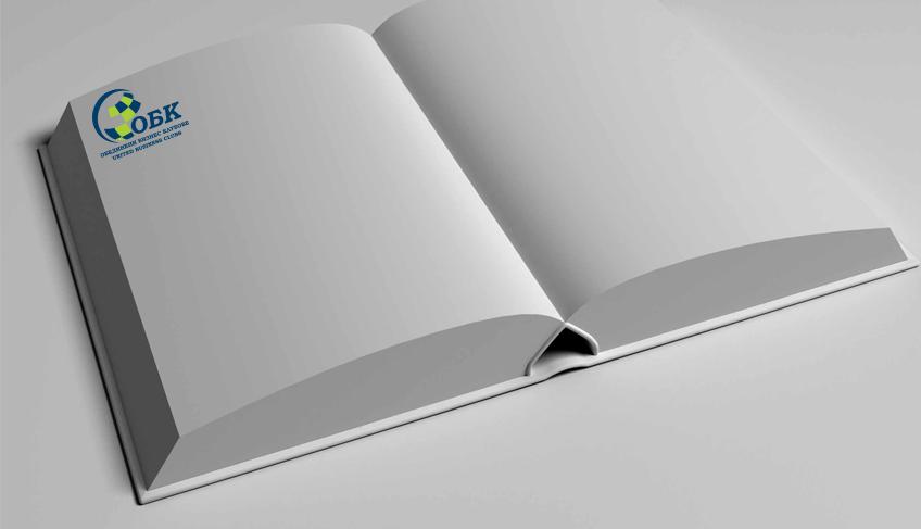 white_book_