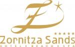 logo - zornica