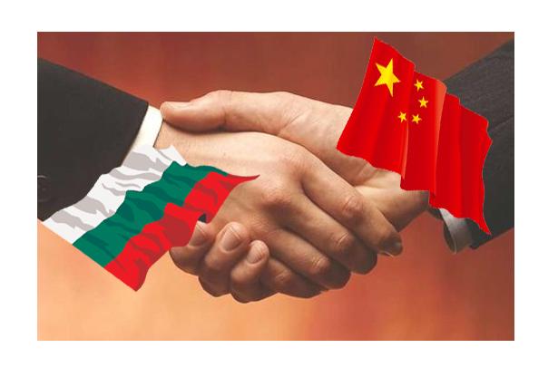 """Българо-китайски бизнес форум на тема """"Сътрудничество между Китай и България в областта на индустриалния капацитет"""""""