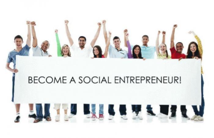 """Процедура : """"Развитие на социалното предприемачество"""""""