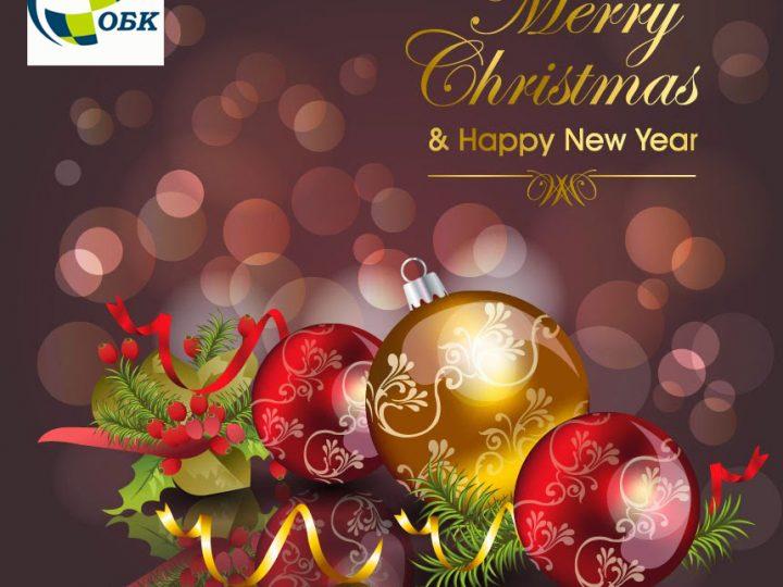 Весели празници от сдружение Обединени Бизнес Клубове