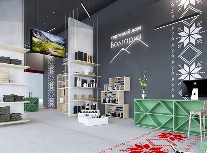 Откриване на български изложбен павилион в Москва