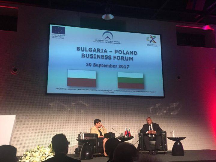 Българо – полски бизнес форум
