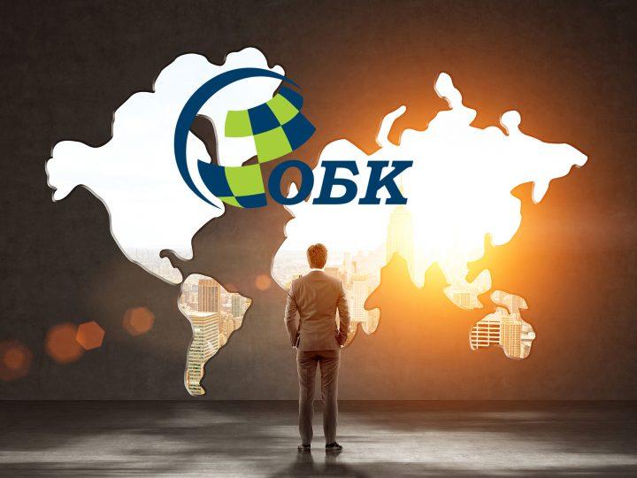 Възможности и предизвикателства за бизнеса в ОБК и България