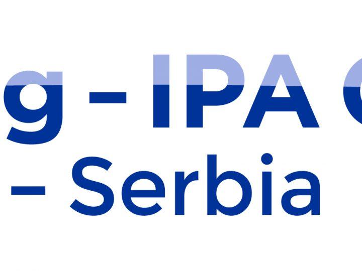 Възможности за финансиране по Програмата Interreg – ИПП за трансгранично сътрудничество България – Сърбия 2014-2020