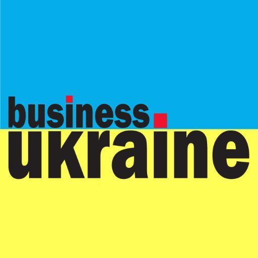 НОВИ предложения от Украйна