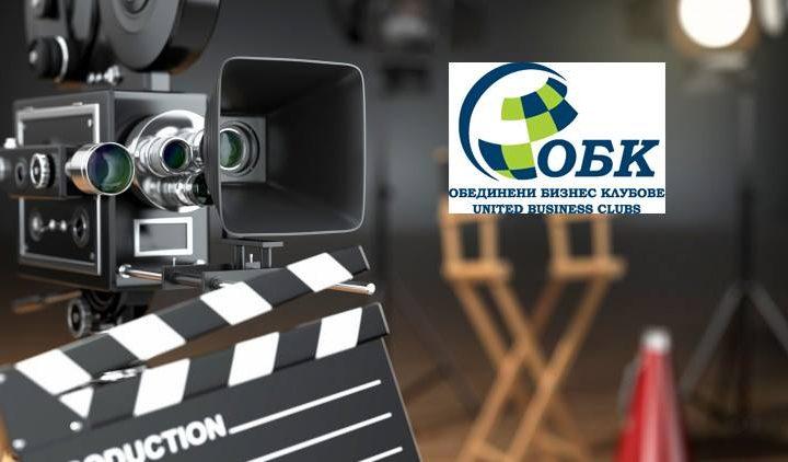Специална среща на ОБК – 14.05 (понеделник), 18:30 часа