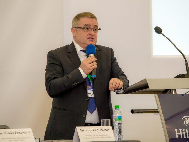 Втората Балканска среща на малкия и средния бизнес се превърна в изключително успешно събитие