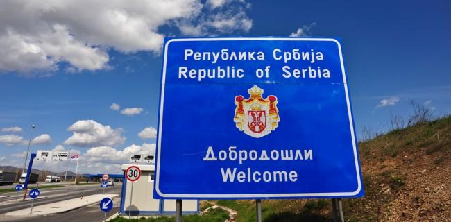 Среща с фирмите от град Ниш – Сърбия