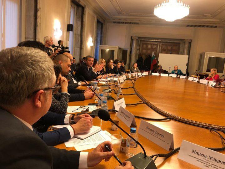 Предложения на г-н Веселин Халачев във връзка с разработването на стратегическите и програмните документи на Република България за управление на средствата от Европейския съюз