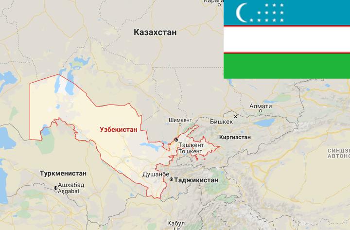 Делегация на ОБК в Република Узбекистан